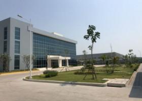 Nhà máy TSRC Việt Nam